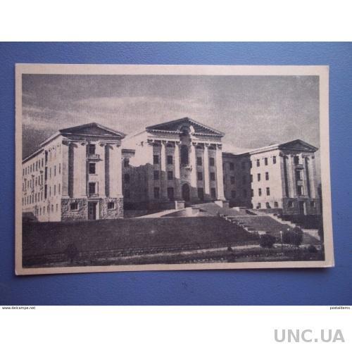 11630 Армения. Ереван