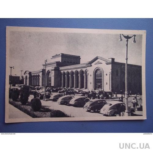 11631 Армения. Железнодорожная станция Еревана