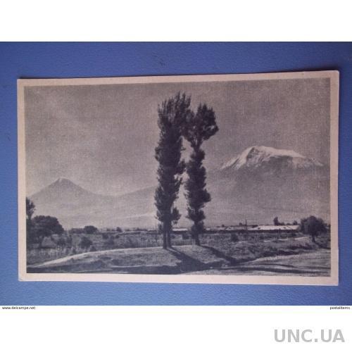 11634 Армения. Арарат