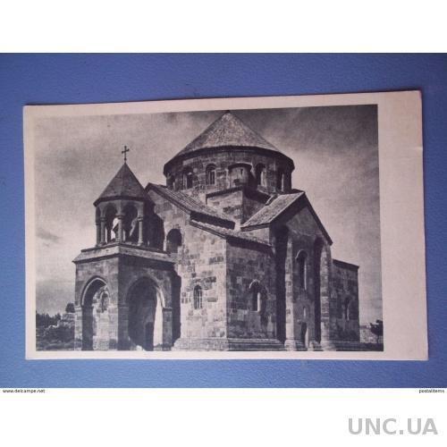11636 Армения. Храм Рипсиме в Эчмиацине
