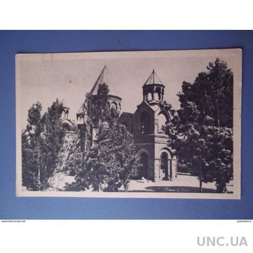 11637 Армения. Собор Эчмиацина
