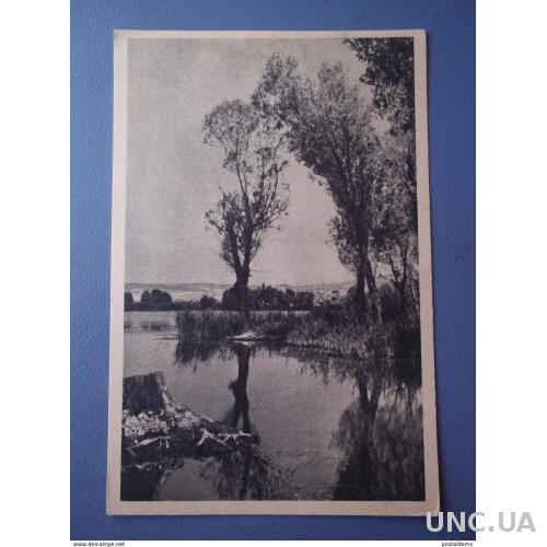11638 Армения. Озеро Айгер