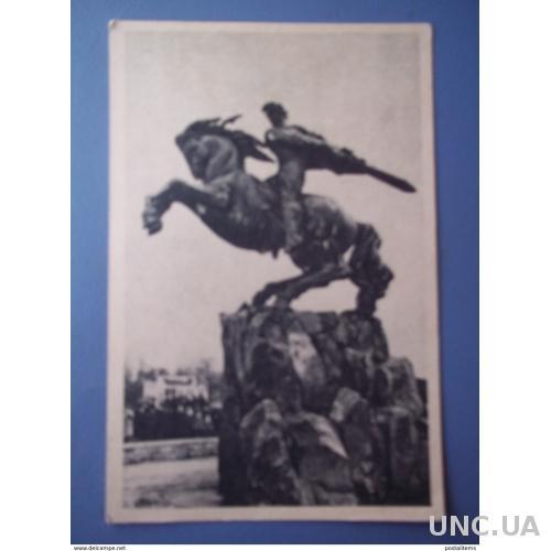 11641 Армения. Памятник Давиду Сасунскому