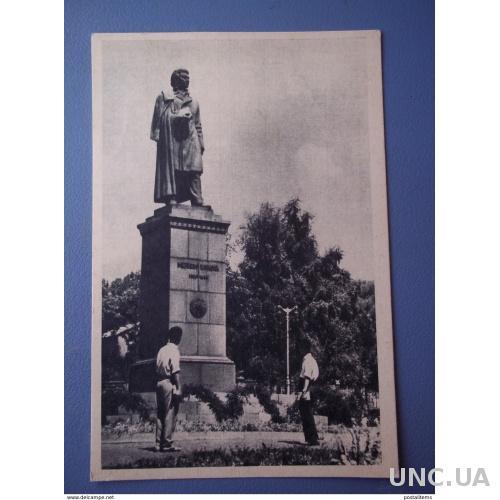 11642 Армения. Памятник Хачатуру Абовяну в Ереване