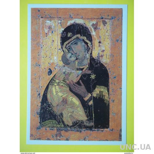 12186 Иконка. Россия. Богоматерь Владимирская. Константинопольский