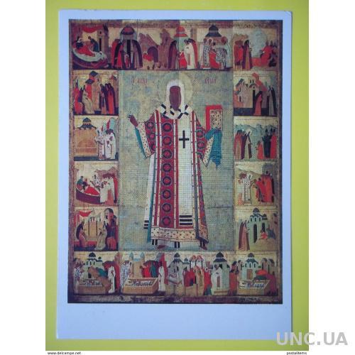 12187 Иконка. Дионисий. Митрополит Алексий с пожизненным