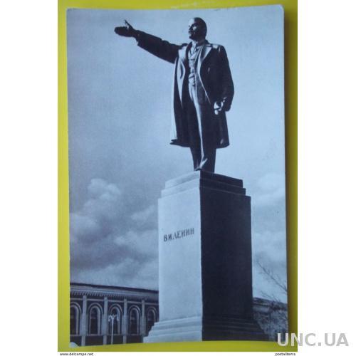 12417 Томск. Россия. Памятник.