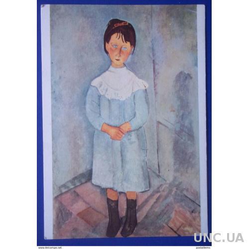 12485 Модильяни. Молодая девушка в синем