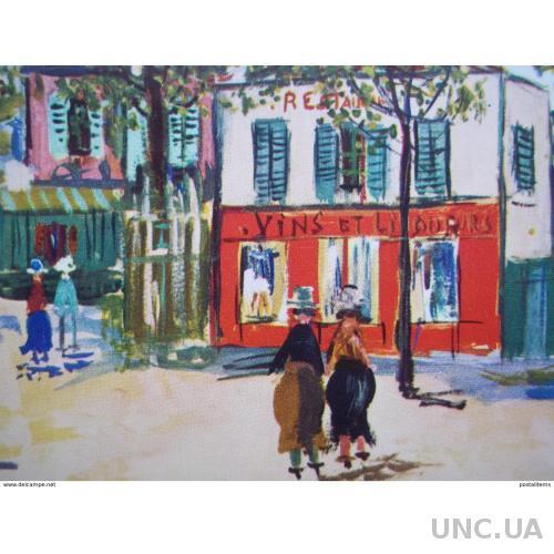 12535 Морис Утрилло. Пети-кафе. Монмартр