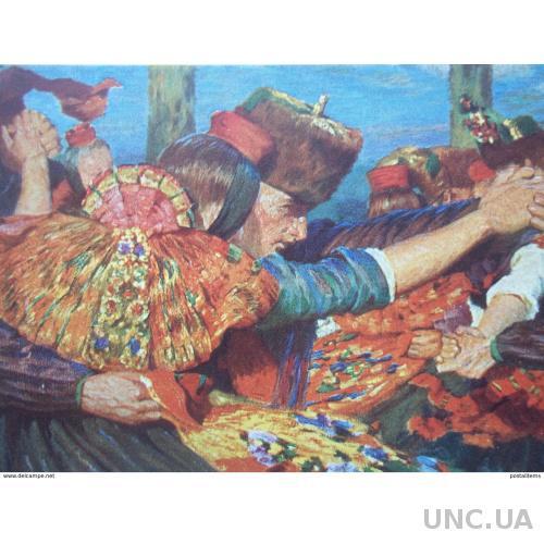 12548 Карл Банцер. Гессенские крестьяне