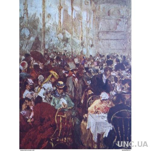 12558 Мензель. Von der Pariser Weltausstellung 1867