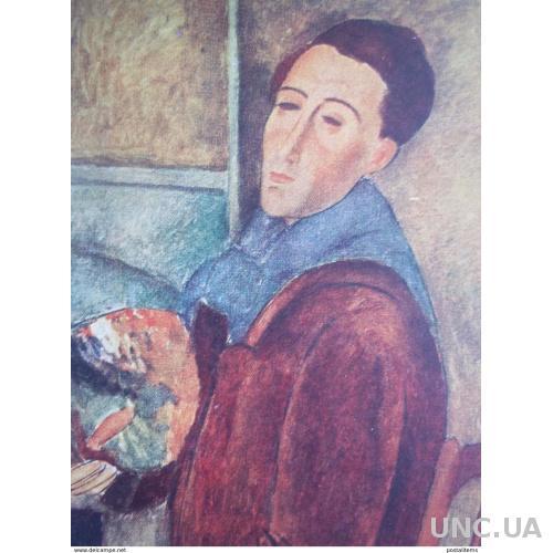12560 Amedeo Modigliani Autoritratto