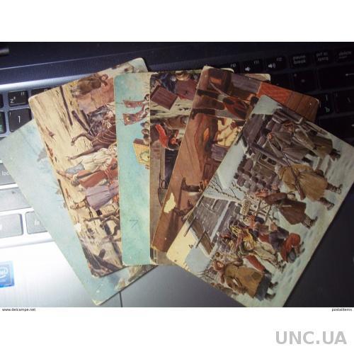 12849 6 старых открыток. Гранберг. Война Наполеона в России. 1812-1814