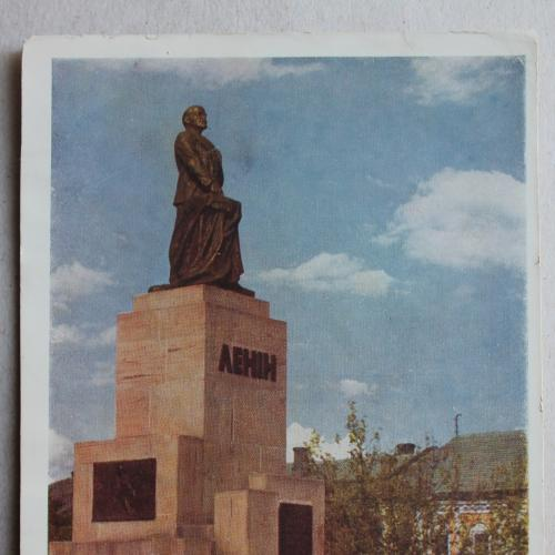 14273 Луганск. Ленин