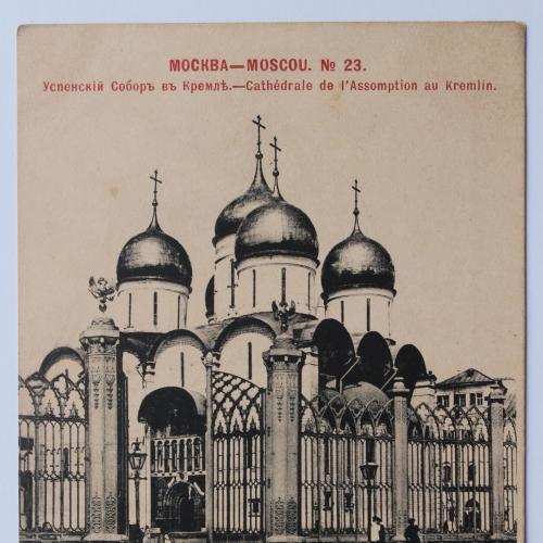 14372 Москва