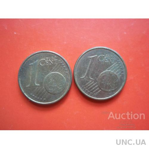 2 монеты по 1 центу
