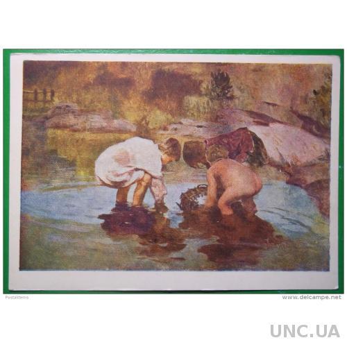 2336 Художник Изакевич. Голые дети, ловившие раков
