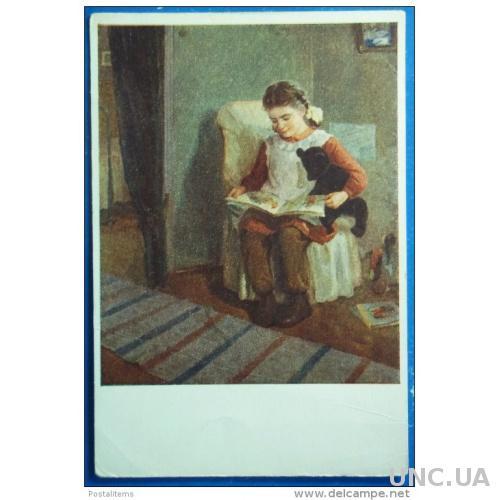 2413 Художник Гайвоненко. Интересные фотографии.