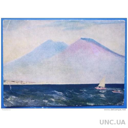 2674 Открытая открытка Картина Неаполитанского залива. Везувий. Италия