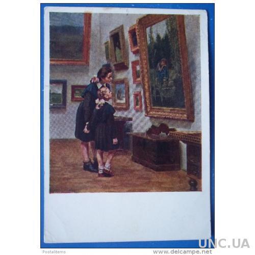 2677 Олд-открытка Художественная живопись Пушкина. «Аленушка»