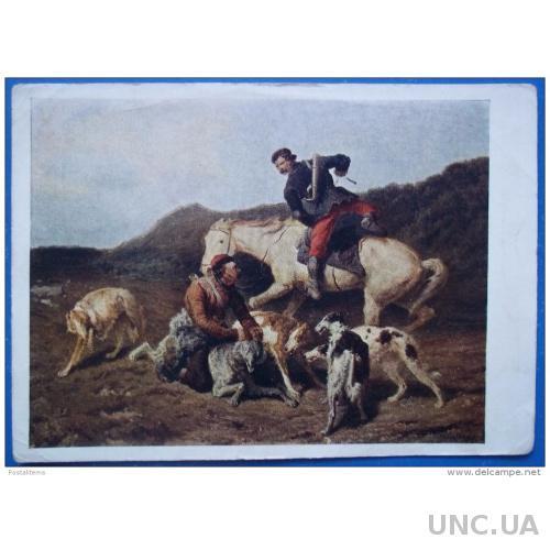 2678 Открытая открытка Картина Соколова. Волк