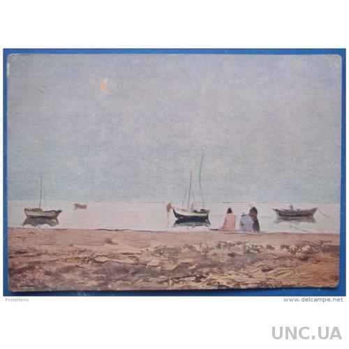 2679 Открытая открытка Картина Куприянова. Вечер. Азовское море
