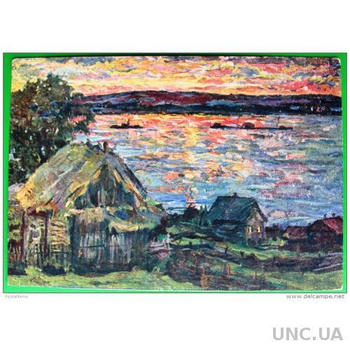 268 Россия А.Лентулов. Закат на Волге