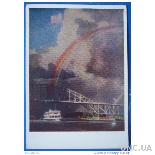 2681 Олд-открытка Художественная живопись Нисски. радуга