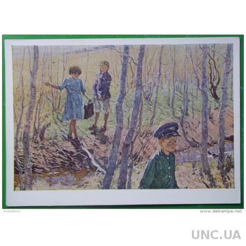 2932 Открытая открытка Картина Макарова. май