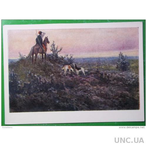 2933 Олд Картина Художественная живопись Монастирского. На насыпи