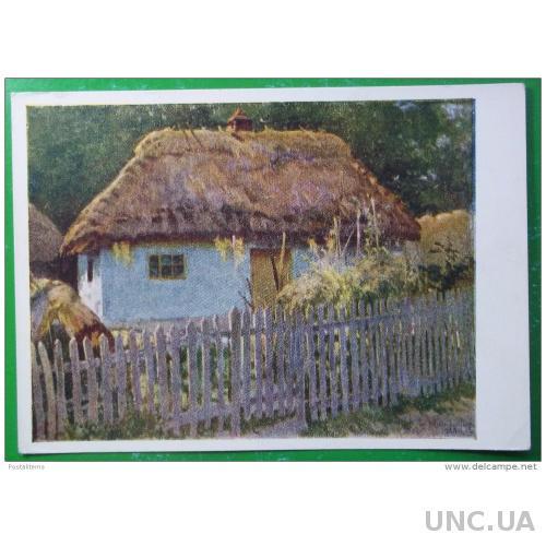 2935 Олд-открытка Художественная живопись Монастирского. Сельская Хата. Украина