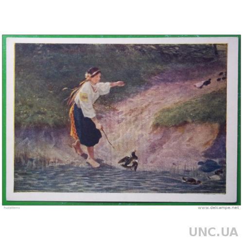2935 Олд-открытка Художественная живопись Монастирского. Украина девушка