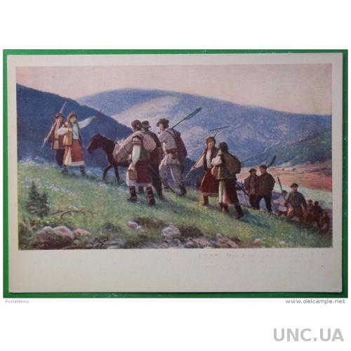 2937 Олд Картина Художественная живопись Монастирского. Гуцулы. Украина