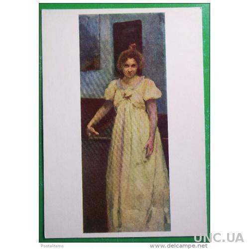 2938 Открытая открытка Картина Мурашко. Девушка в желтом
