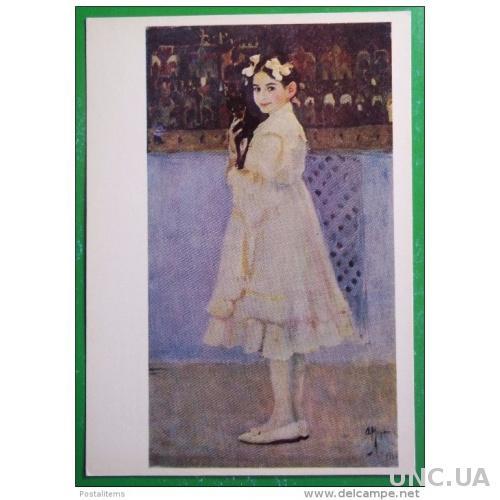 2939 Олд-открытка Художественная роспись Мурашко. Девушка с собакой