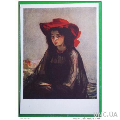 2940 Открытая открытка Картина Мурашко. Портрет девушки в красной шляпе
