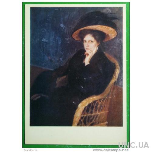 2942 Олд-открытка Художественная живопись Мурашко. Портрет Б. Дитятина
