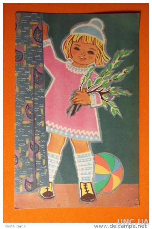 3279 День матери. 1966
