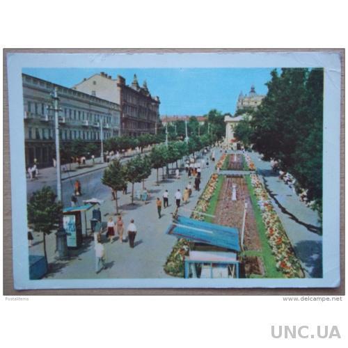 3328 Одесса. Дерибасовская улица