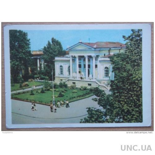3329 Одесса. музей