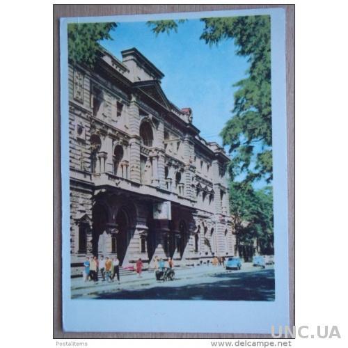 3330 Одесса. Общее почтовое отделение