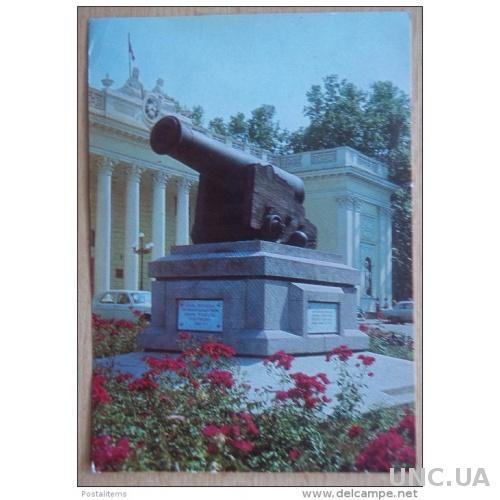 3332 Одесса. Трофейная пушка с фрегата «Тигр»