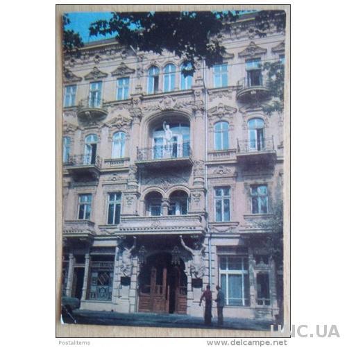 """3333 Одесса. Отель """"Красный"""""""