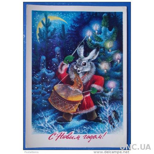 3458 Советская открытка. С новым годом!