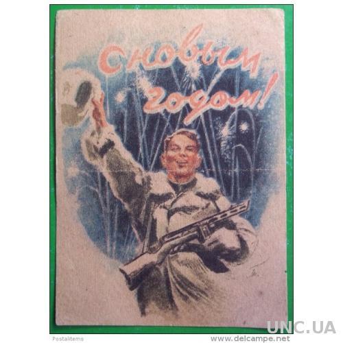 3488 Советский Старый ПК. С новым годом! 1944