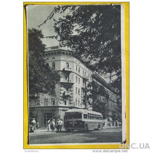 3627 Одесса. 1955 Украина