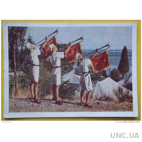 3791 Artek PIONEERS Fanfare