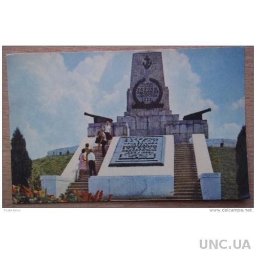 4456 Днепропетровск Украина