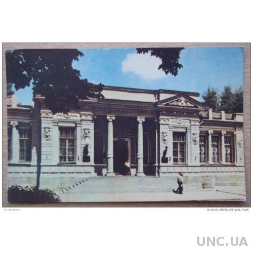 4459 Днепропетровск Украина