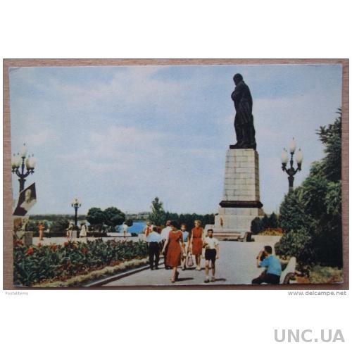 4460 Днепропетровск Памятник Тарасу Шевченко Украина